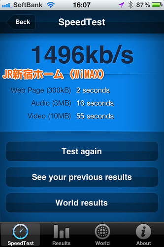 wimax1-6