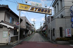 Deserted Fukuchiyama