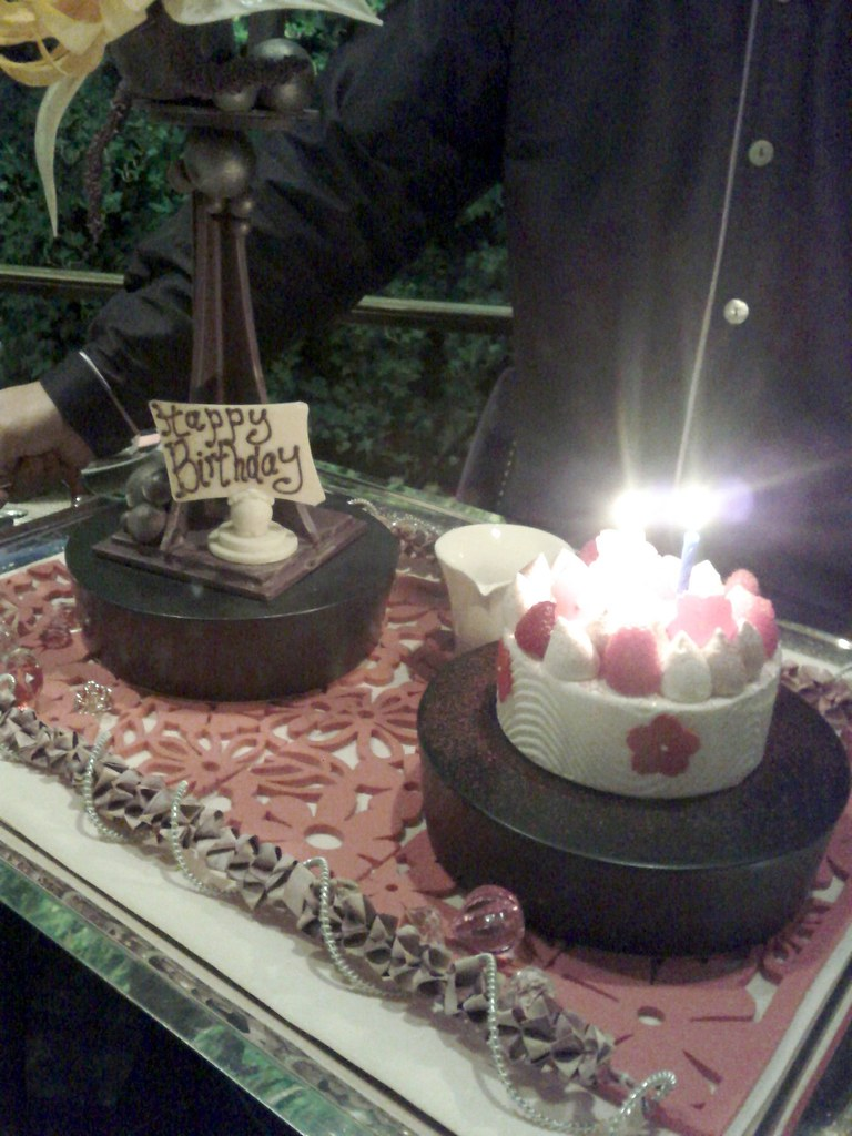 Joint Birthday Cake 2 Joel Robuchon 40th Dinner MGM Grand
