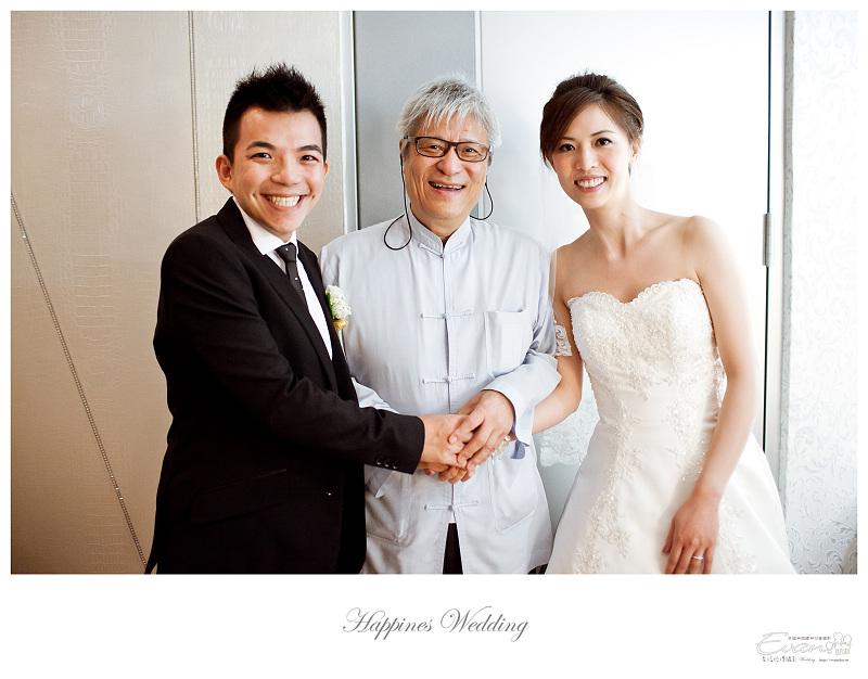 [婚禮攝影]峻紘&千鶴 婚禮記錄_090