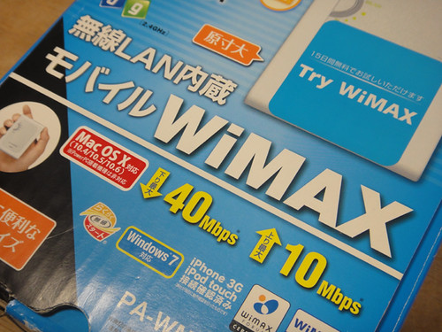 wimax1-13