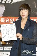 Lee Min Ho Photos from City Hunter