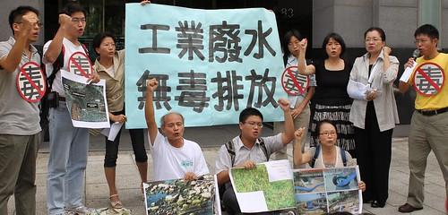 2011/9/5,民間團體在環保署前高喊:給我滴水不漏的工業放流水管制標準!(照片提供:地球公民基金會)