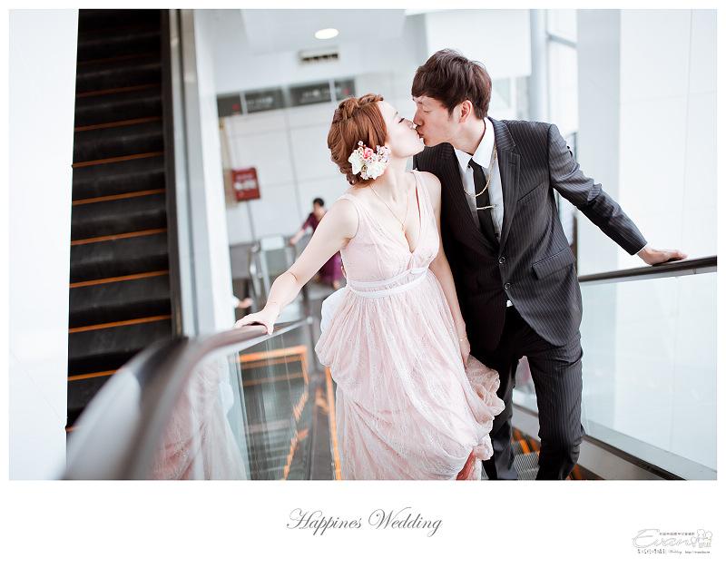 [婚禮攝影]碧娟&呈文 婚禮記錄-105