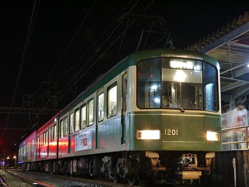 江ノ電1201F+2003F稲村ヶ崎行き最終電車@長谷