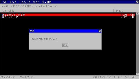 PSP_Extra_Tools_2