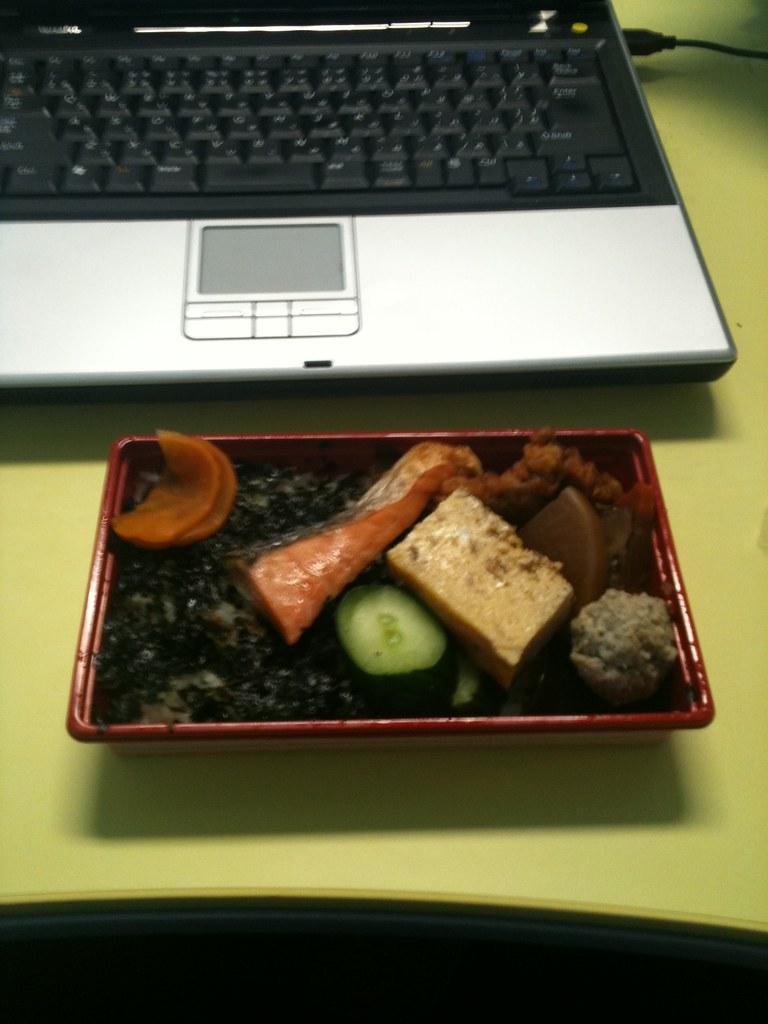 Nori (Seaweed) Bento