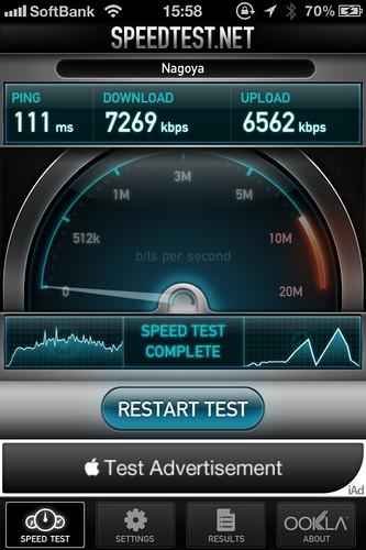 speedtest.net main