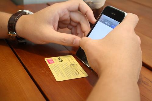 [台湾2.5] WIFIのプリペイドカードをスタバで購入