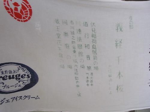 駿河太郎 画像2