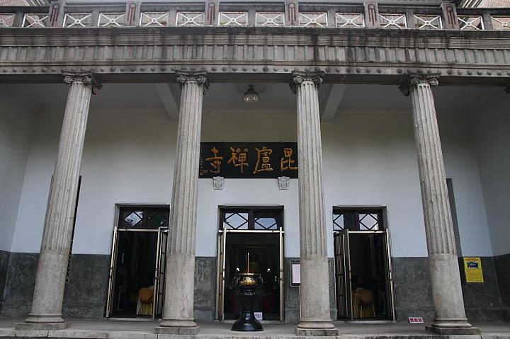 后里毘盧禪寺0014