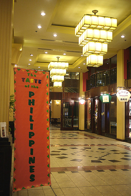 Philippine Food Festival at Grace Hotel