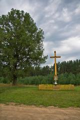 Pakelės kryžius