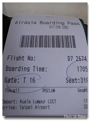 亞洲航空13
