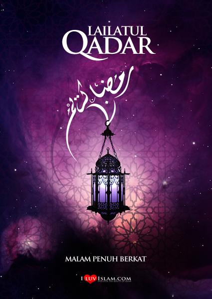 6053059114 7012473206 o Salam Ramadhan al Mubarak 1433H