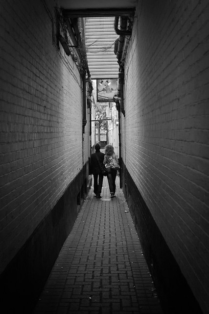 Béa & Christophe à Oxford