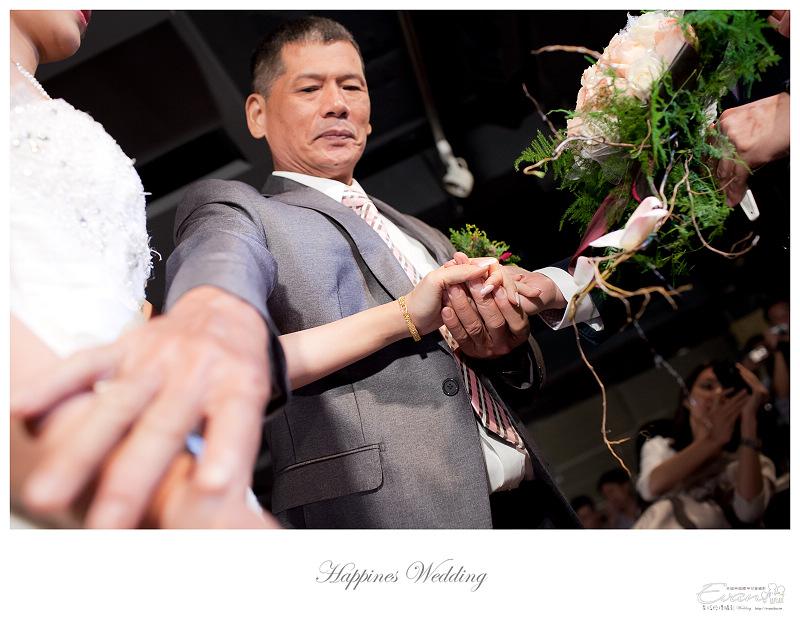[婚禮攝影]政修與素玫 婚禮喜宴_081