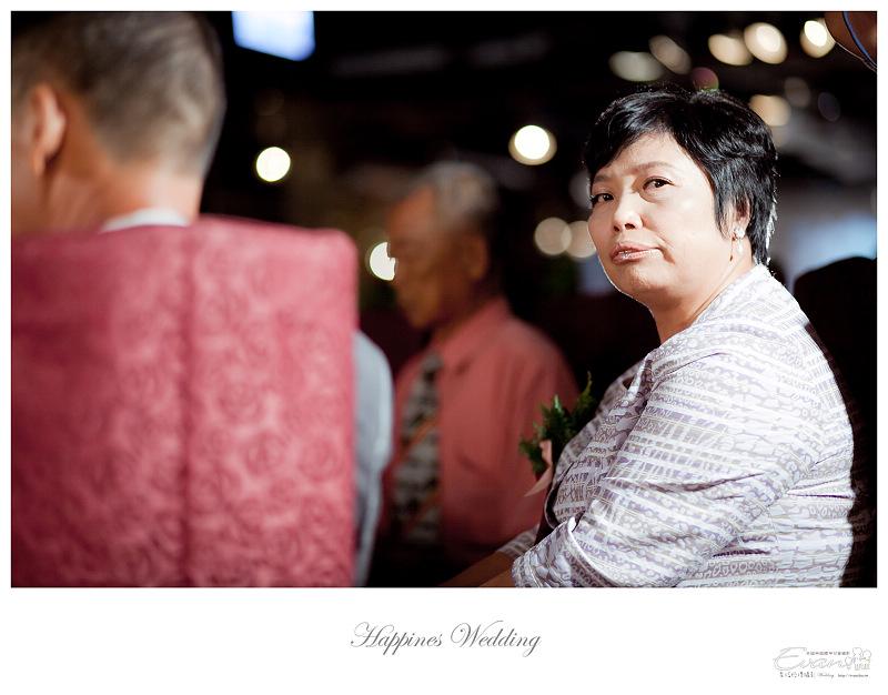 [婚禮攝影]政修與素玫 婚禮喜宴_092