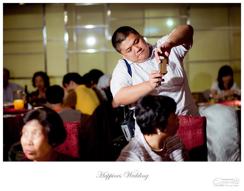 [婚禮攝影]政修與素玫 婚禮喜宴_119