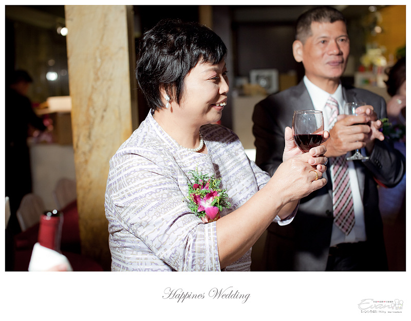[婚禮攝影]政修與素玫 婚禮喜宴_148