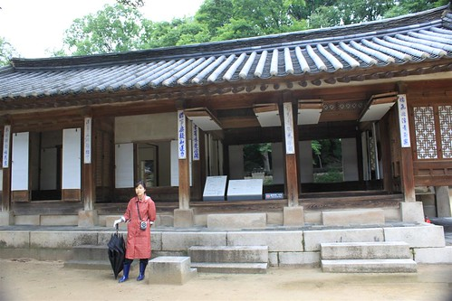 Yeongyeong-dang at Secret Garden, Changdeokgung Palace, Seoul South Korea