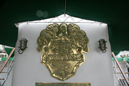 Main crest