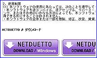 duetto01