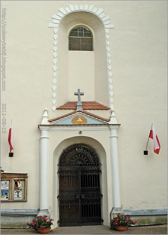 Portal Kościoła św. Stanisława i św. Małgorzaty w Janowcu