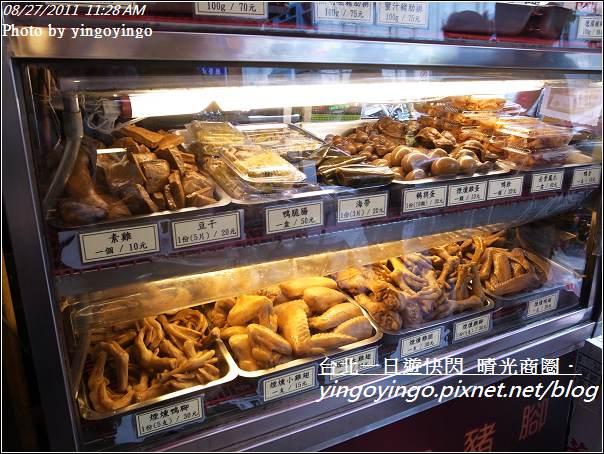 台北市_晴光商圈_普魯士德國豬腳20110827_R0041763