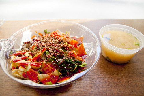 Global Kitchen bibimbap