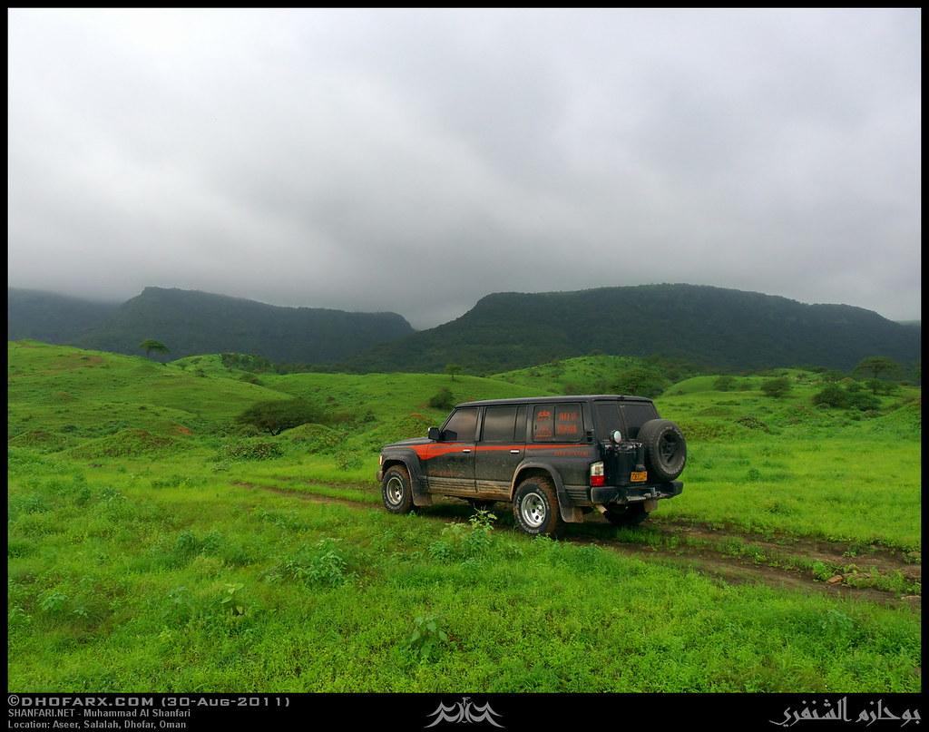 وعقبة أسير ظفار، بتاريخ 30-8-2011 6098325449_4c95df00c