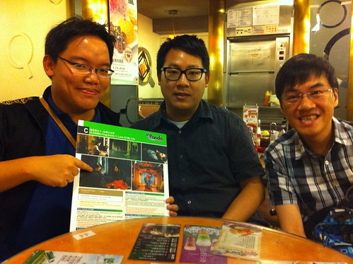 With festival founders Jonathan Hung and Henry Chan
