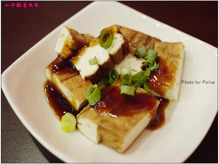 龍潭大鍋湯 (4).JPG