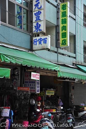 Meat_Street