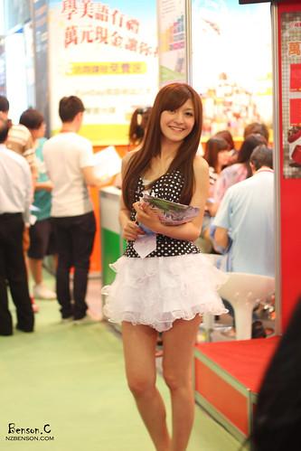 2011.07.01 show girl展小宅初體驗