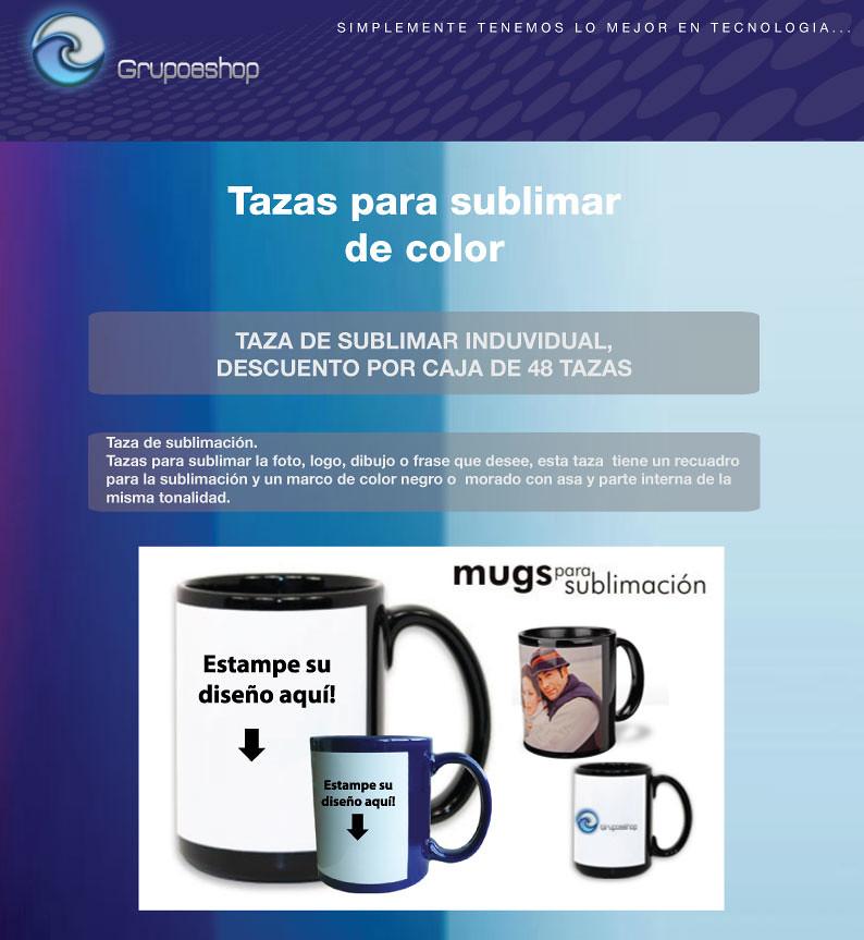 mugs-para-sublimar-con-cuadrado-blanco