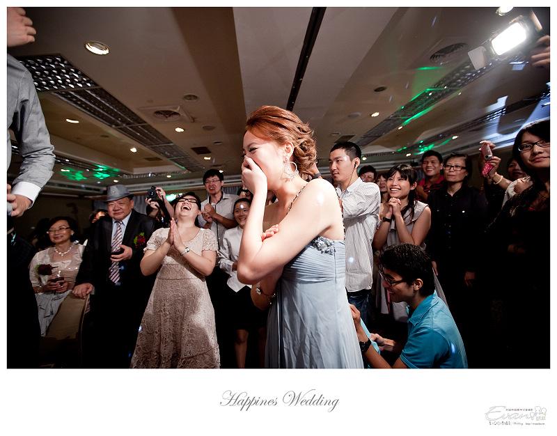 [婚禮攝影]碧娟&呈文 婚禮記錄-198