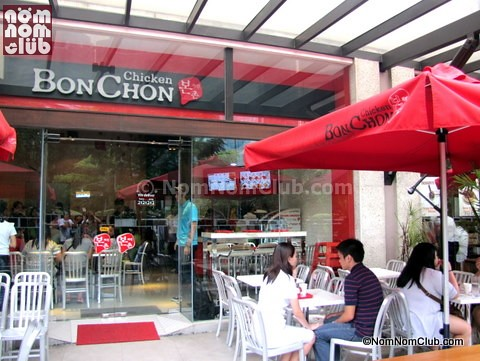 BonChon Chicken Ayala Triangle Gardens