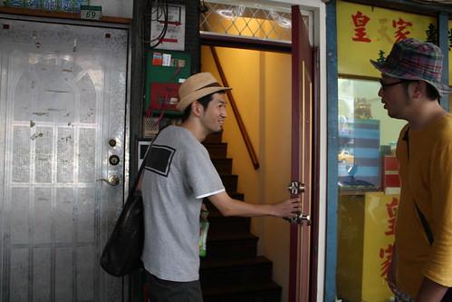 [台湾2.5] TAKA家に到着