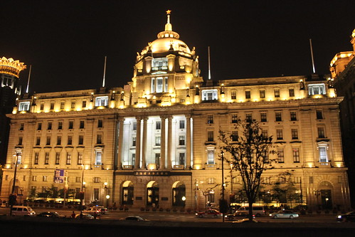 Old HSBC Bank at Shanghai Bund China