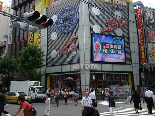 0213 - 09.07.2007 - Tokyo Dome