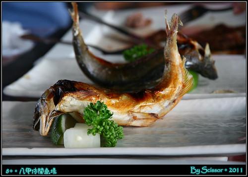 椒鹽烤香魚