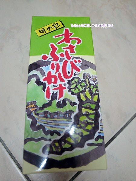 北海道 戰利品-21