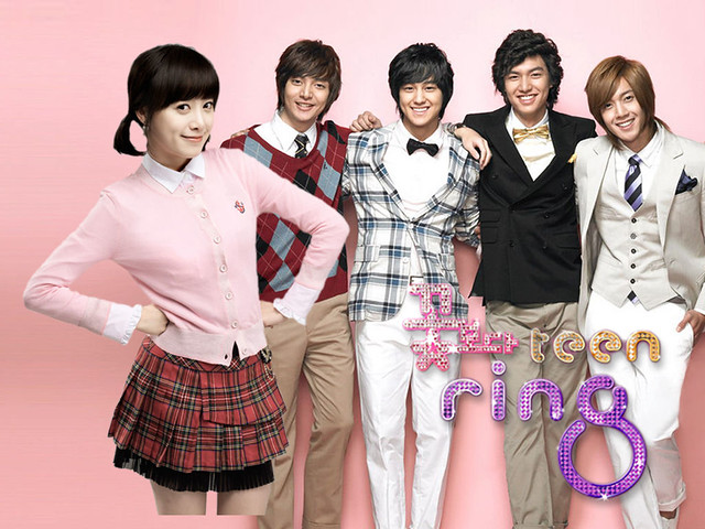 LEE MIN HO boys before flowers 3