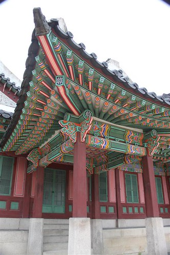 Unique architectural design of Changdeokgung Palace, Seoul South Korea