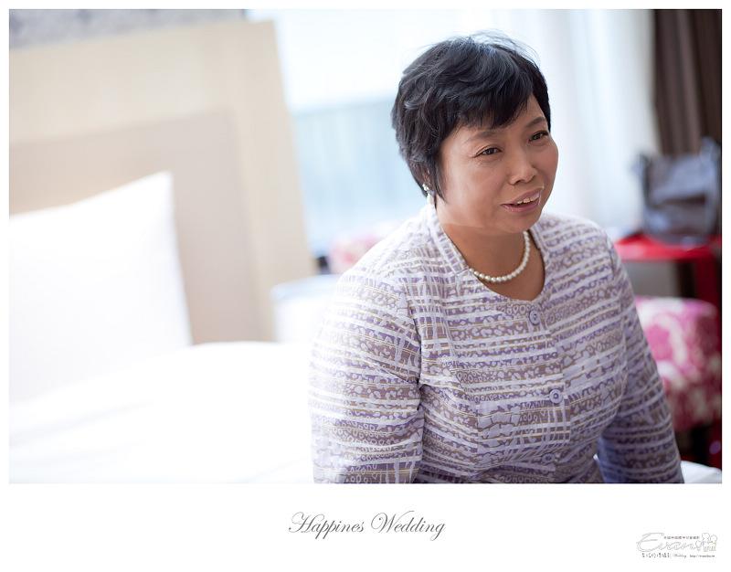 [婚禮攝影]政修與素玫 婚禮喜宴_033