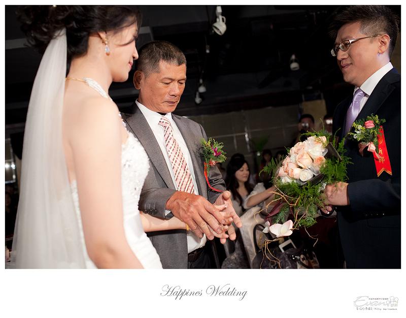 [婚禮攝影]政修與素玫 婚禮喜宴_080