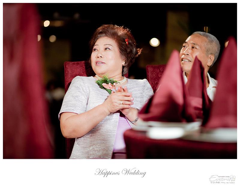 [婚禮攝影]政修與素玫 婚禮喜宴_093