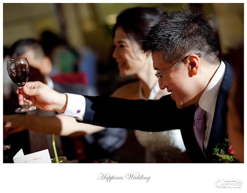 [婚禮攝影]政修與素玫 婚禮喜宴_106