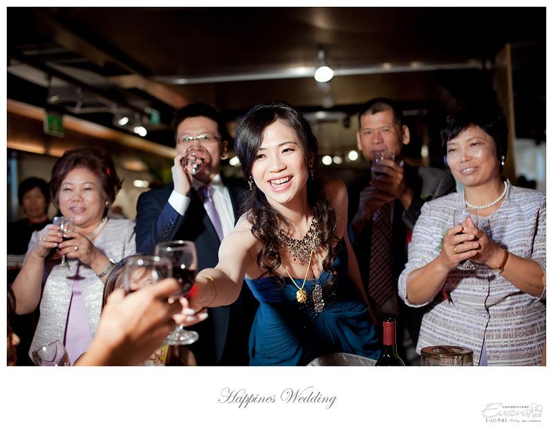[婚禮攝影]政修與素玫 婚禮喜宴_155